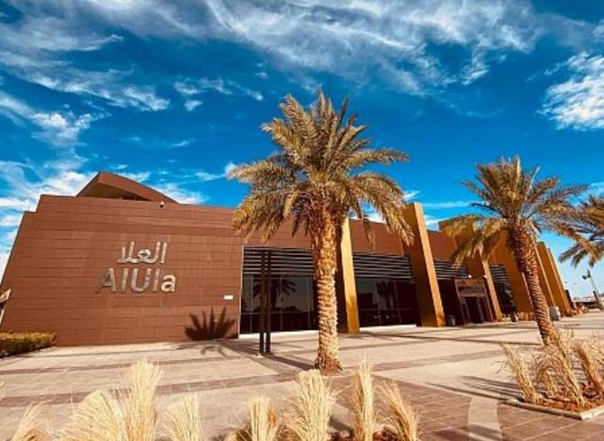 Saudi Arabia's AlUla airport to receive international flights